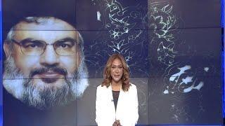 """مقدمة نشرة الأخبار المسائية: نصرالله """"ما عناش""""!    24-6-2016"""