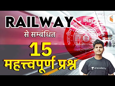 Railway Exams Special | 15 Important Questions Related to Train by Neeraj Jangid
