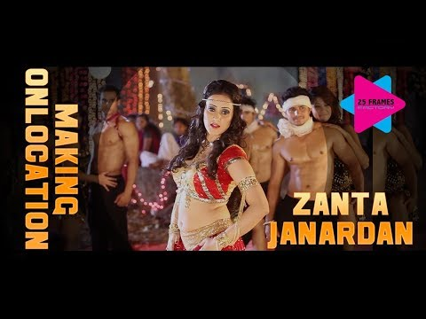 Jaal Saaz Making | Garam Hindi Movie | Desi Masala Movie | HD