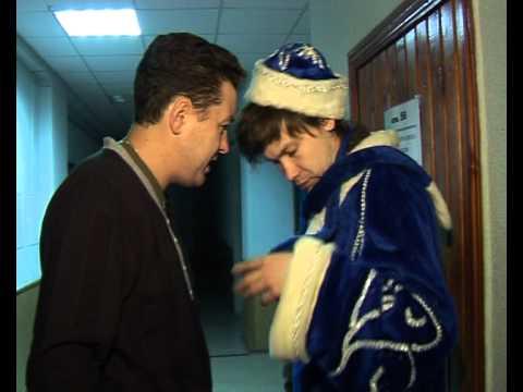 Пьяный Дед Мороз - РязГорЮмор.avi - YouTube