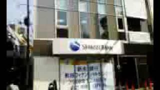 町田駅前にオープンする外資系の新生銀行08.11.06