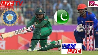 IND vs PAK Live News Asia Cup 2018 | ind vs pak match live full new