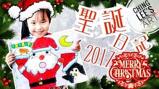 手繪   聖誕老人   雪人   小企鵝   聖誕日記   聖誕節   手绘   圣诞老人   雪人   小企鹅   圣诞日记   圣诞节