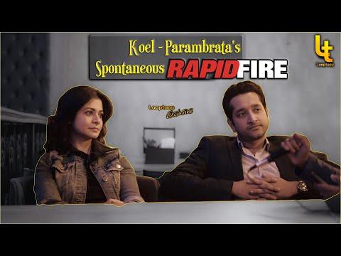 Koel-Parambrata's Spontaneous Rapid Fire | Sagardwipey Jawker Dhan | Looptoop