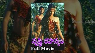 Srusti Rahasyam Telugu Full Length Romantic Movie - Durga Prasad, Anu, Prabha