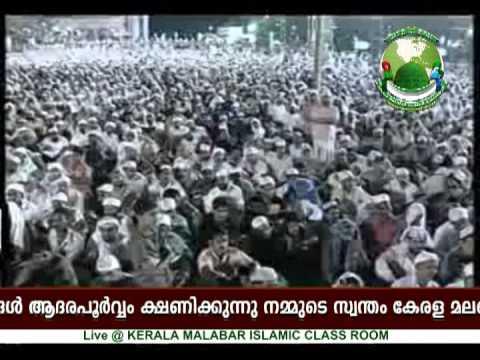 Mahdin Swalath Congregation Live At Kmic Youtube