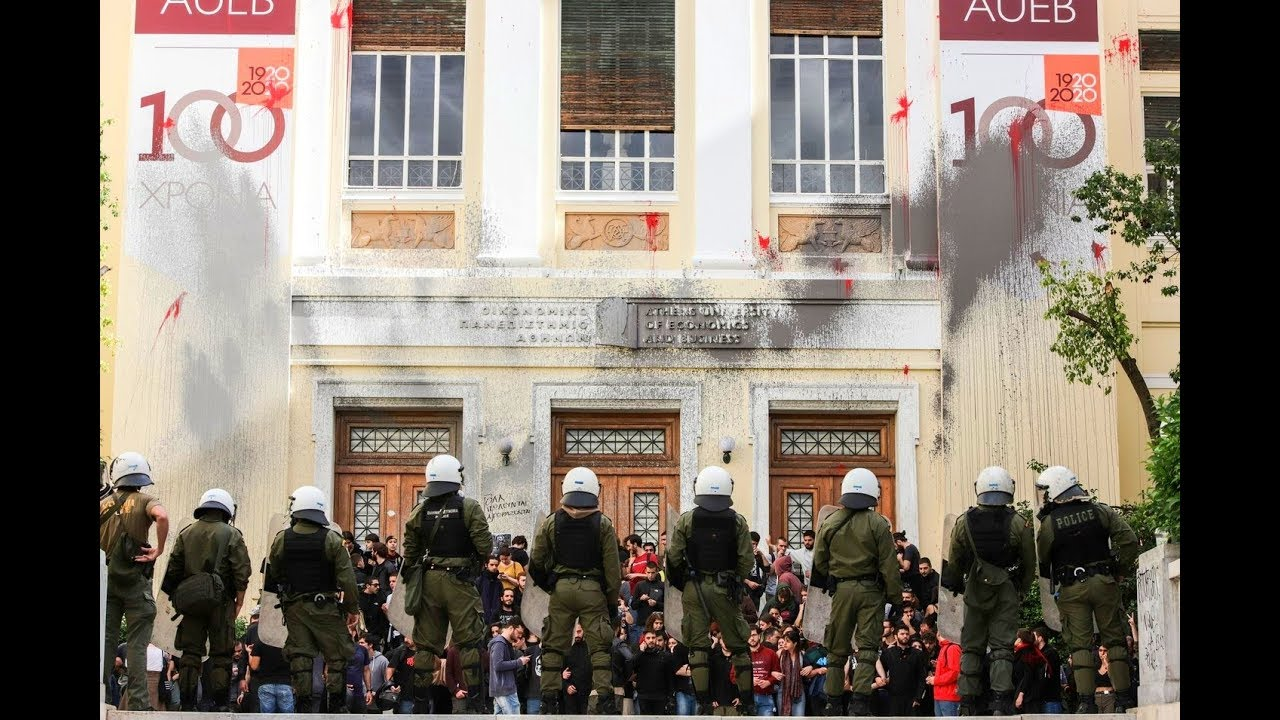 Repression of Universities in Greece