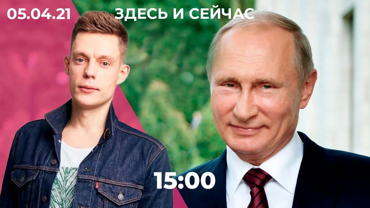 Мизулина против Дудя. Суд над Соболь. Почему Путин делает ставку на генетику