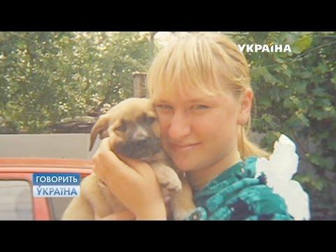 Моей маме сказали, что я умерла (полный выпуск) | Говорить Україна