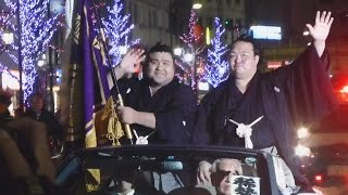 初優勝!大関 稀勢の里の優勝パレード(Kisenosato victory parade)(2017年1月22日 初場所千秋楽)