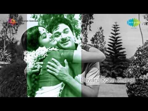 Devaru Kotta Thangi | Ee Lokavella (Sad) song