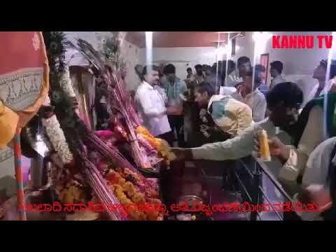 ಬಬಲಾದಿ ಸದಾಶಿವ ಅಜ್ಜನವರ ಜಾತ್ರೆ ತುಂಬಾ ವಿಜೃಂಭಣೆಯಿಂದ ನಡೆಯಿತು