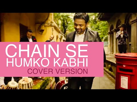 Chain Se Humko Kabhi - Sourendro Soumyojit