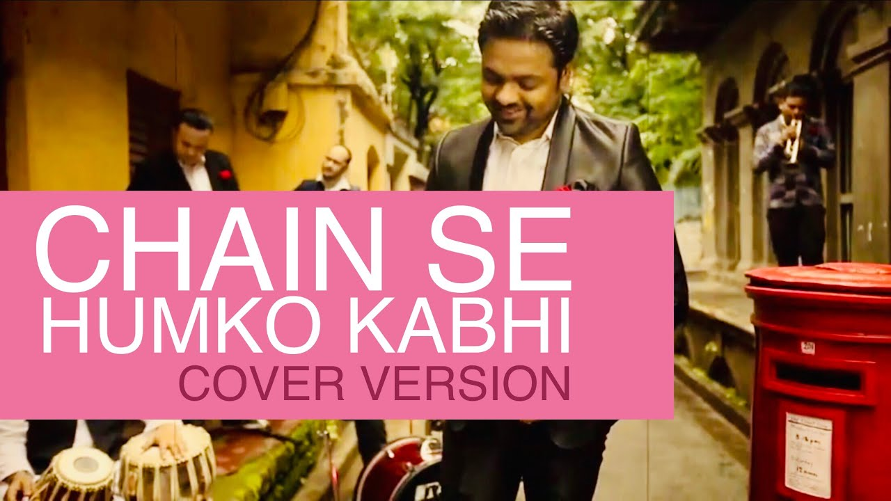 Chain se hamko kabhi (piano) song download djbaap. Com.