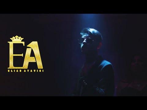 Lo Siento - Elias Ayaviri -  El Rap mas Triste 2018 (Official Video)