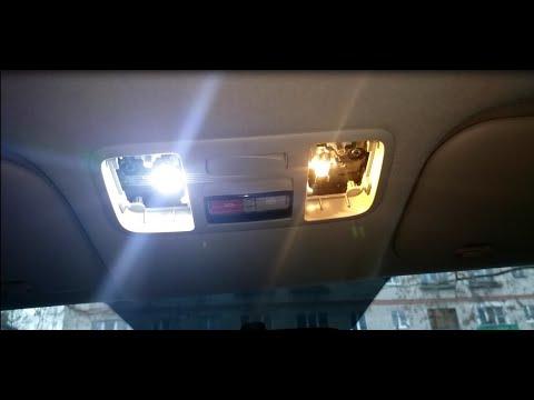 Как поменять лампочки (на диодные) освещения салона автомобиля hyundai solaris 2 / хендай солярис 2