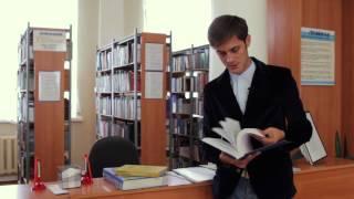 Памятка первокурсника: Библиотека