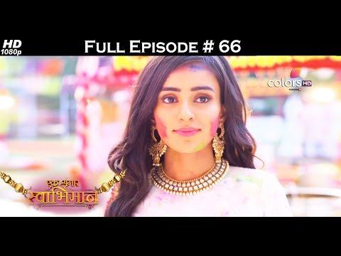 Ek Shringaar Swabhiman - 20th March 2017 - एक श्रृंगार स्वाभिमान - Full Episode (HD)