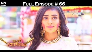 Ek Shringaar Swabhimaan - 20th March 2017 - एक श्रृंगार स्वाभिमान - Full Episode (HD)