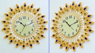 Creative DIY woolen Wall Clock Decoration Idea || Handmade Things || Best Out of Waste