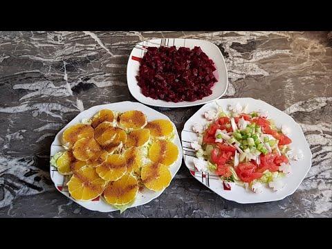salades-marocaines-traditionnelles---أنواع-سلطة-مغربية-تقليدية
