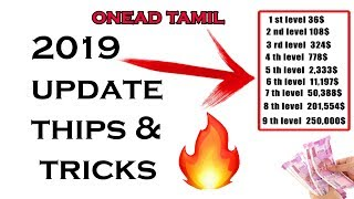 OneAD 2019 UPDATE Thips And Tricks Proof Tamil💰 💰 💰