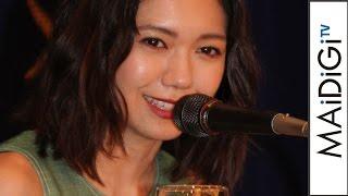 二階堂ふみ、外国人記者相手に流ちょうな英語であいさつ 映画「ふきげんな過去」会見1 #Fumi Nikaido #Fukigen na Kako
