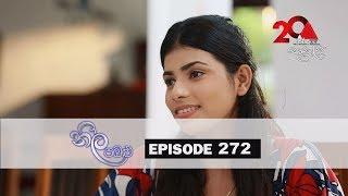 Neela Pabalu   Episode 272   28th May 2019   Sirasa TV Thumbnail