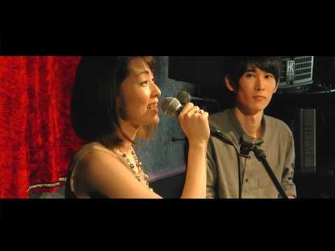 「ひこうき雲」(荒井由実カバー)  Yumico (vo) / 松本知晃 (key )