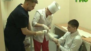 видео Травматологическое отделение