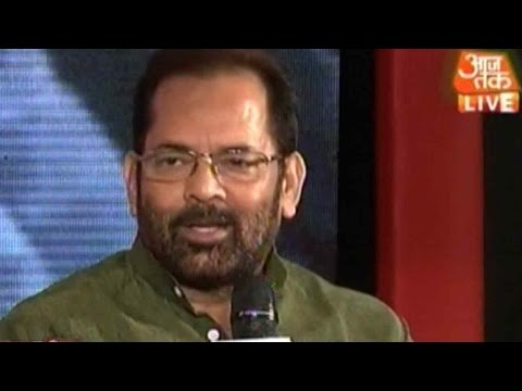 Thumbnail: Aaj Tak Manthan: Naqvi & Owaisi On Minority Communities, Beef Ban, & More