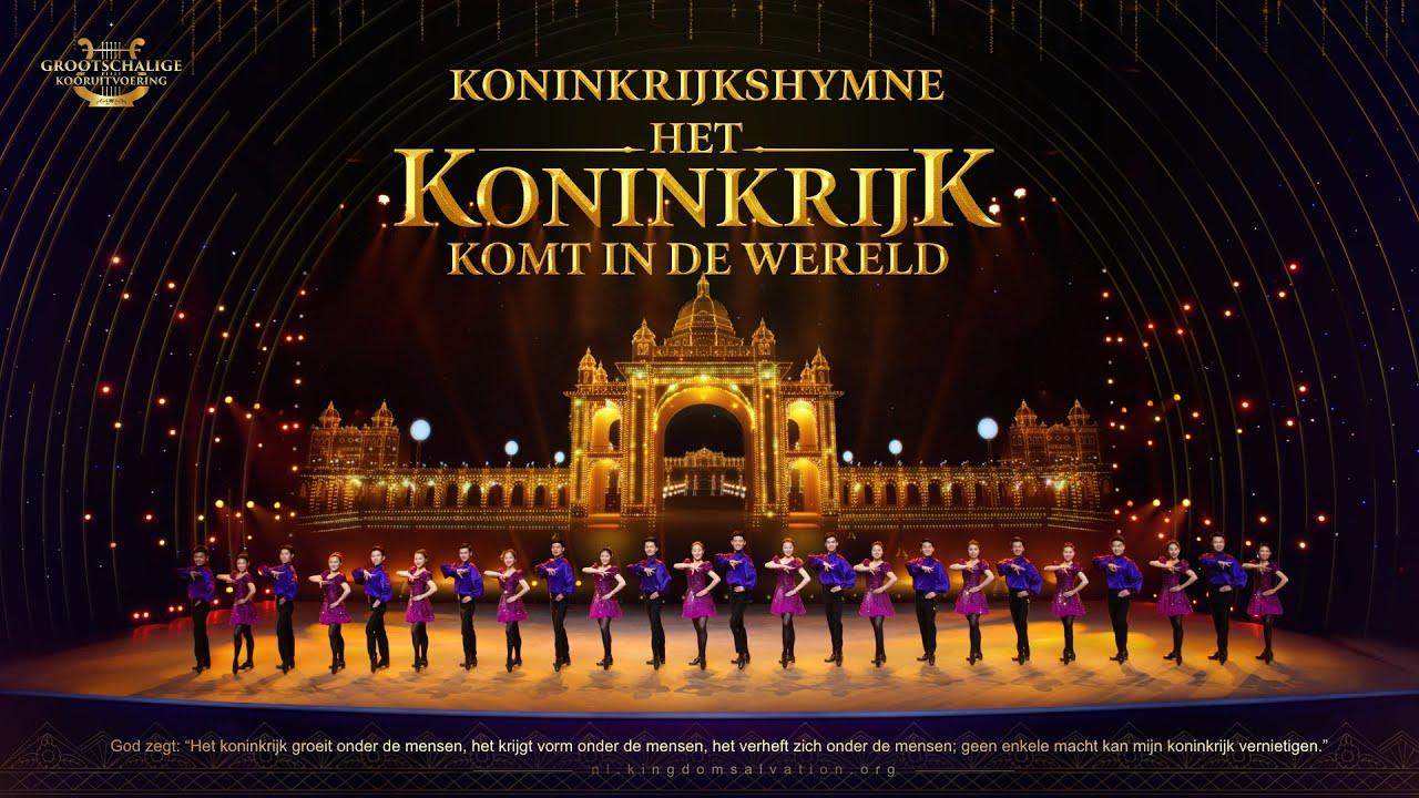 Christelijke koormuziek 'Koninkrijkshymne: Het koninkrijk komt in de wereld' Voorproefje: tapdans-introductie