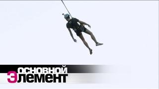 видео Гормон адреналин