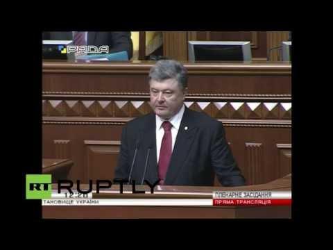 LIVE: Poroshenko makes annual speech to Ukraine's Rada