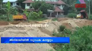 Land Encroachment Muthirapuzha River in Idukki: Chuttuvattom News