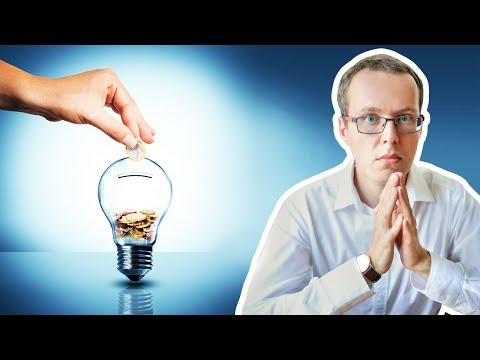 Как экономить электричество в квартире на 50 процентов эффективнее