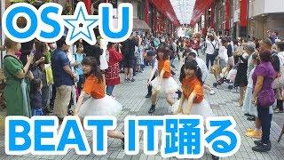 2018年6月23日、大須商店街で行われた「マイケルジャクソン追悼ダンス」...