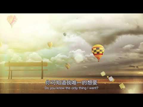 一次就好中英双语字幕just Once With English And Chinese Subtitles
