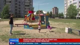 Пострадавшей в ДТП ярославской девушке начали сбор денег