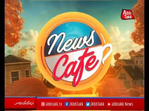 Abb Takk - News Cafe Morning Show - Episode 105 - 30 March 2018