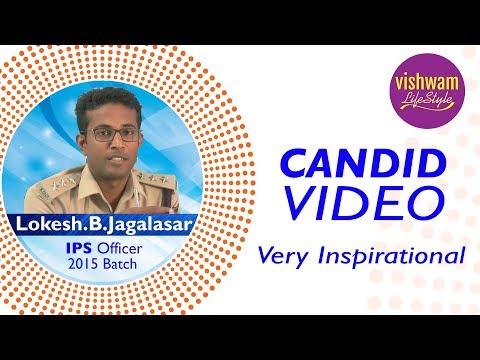 IPS Officer Lokesh B.J    Inspirational & Highly Motivating Candid Video    Vishwam Lifestyle