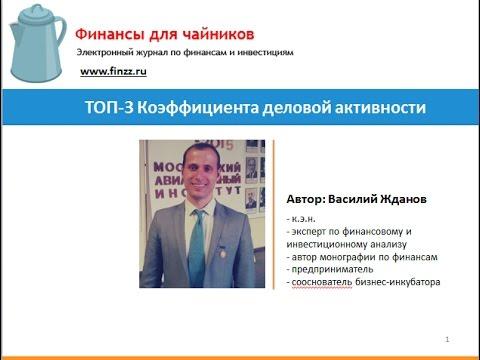 Финансовый Анализ Учебник 2013 - interiorsbaza