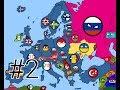Альтернативное будущее мира с планшета 2 Украина mp3