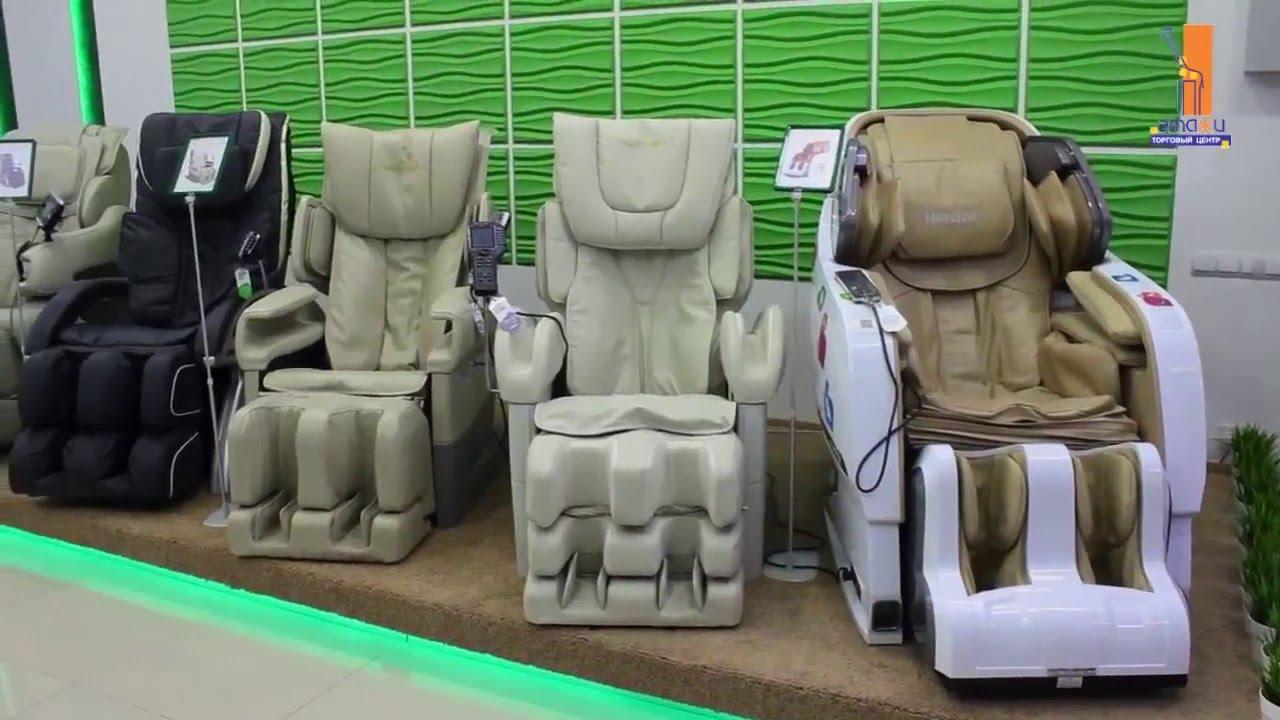 Массажное кресло качалка глайдер EGO BALANCE EG 2003 - YouTube