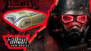 Fallout Набор Для Покера/Каравана (карты, крышки, ланчбокс) Своими Руками
