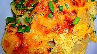 Картофель запеченный с сыром. Легко и бысро! Очень вкусно получается!