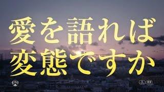 映画は2015年11月28日公開 都市近郊の住宅地で、あさこ(黒川芽以)と夫...