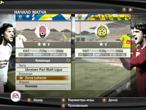 Файлы для FIFA 07 на srazukupi.ru