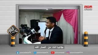 محمد الربع يصف علي البخيتي باللاعب المحترف ويوجه له رسائل قوية | عاكس خط