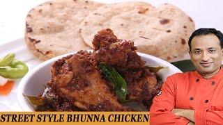 Street Style Bhunna Chicken ..
